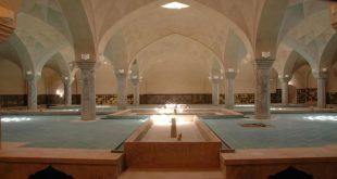 تاریخچه حمام در ایران